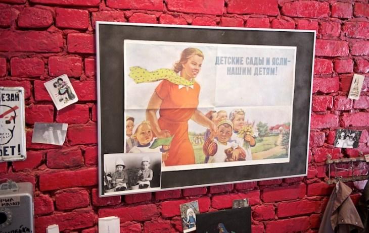 """""""Музей счастливого детства. СССР"""", Казань"""
