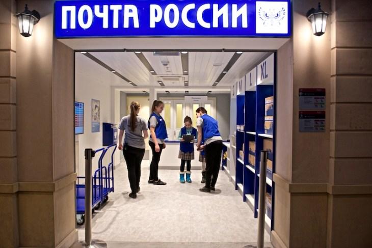 Кидзания, Москва