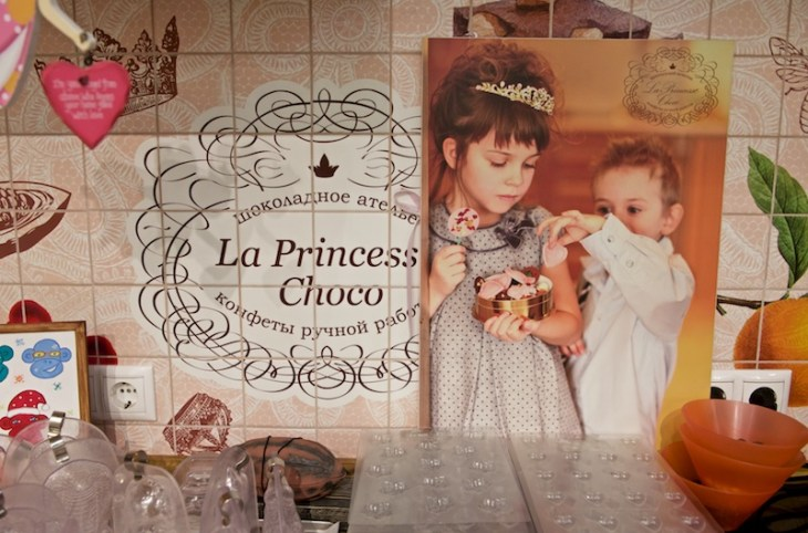 Шоколадное ателье La Princess Choco