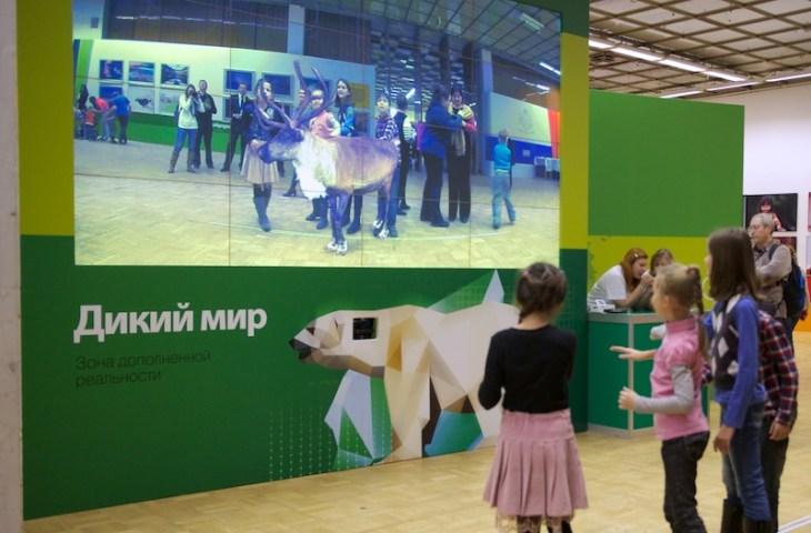 Фестиваль РГО