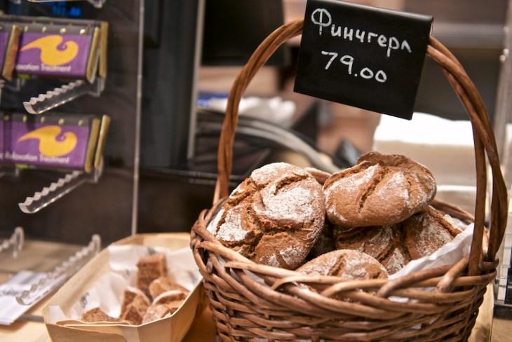 Австрийская пекарня Engelpekar