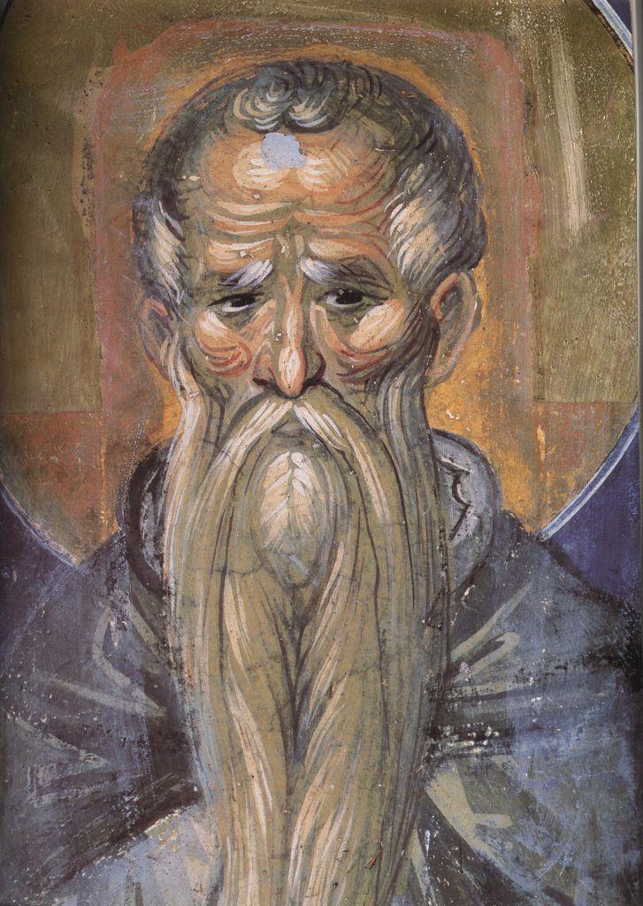 П.12.Св.Евфимий фреска кафоликона1363г. (Лик)