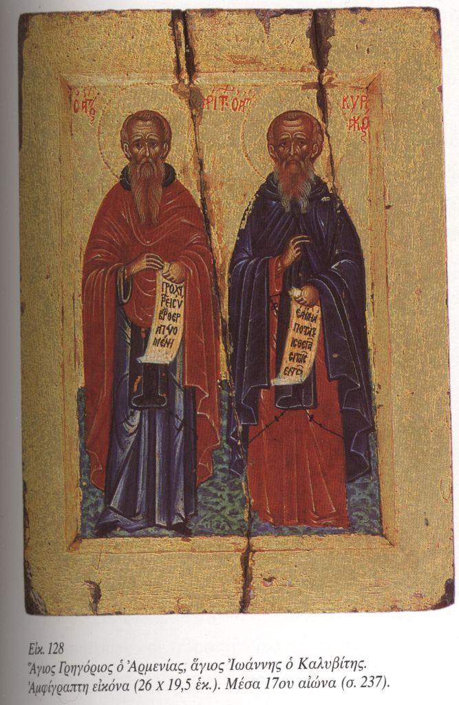 Па.107. Св. Григорий Армянский и Иоанн Каливит (26 на19,5)