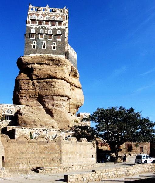 Dar-al-Hajar1