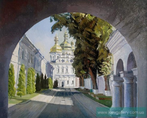 Exit from Lavra