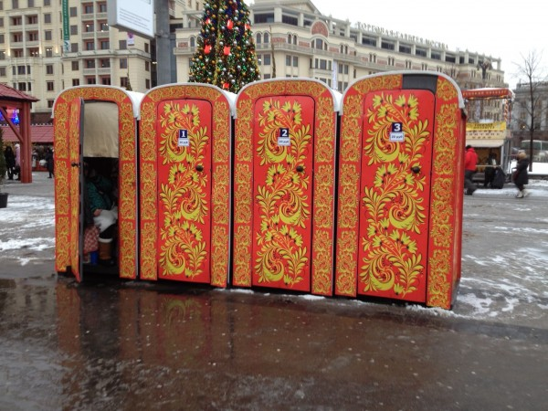 Moscow Toilets