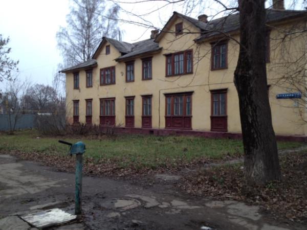 barak front