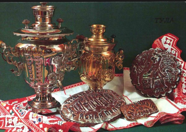 Tula Samovar and Pryanik