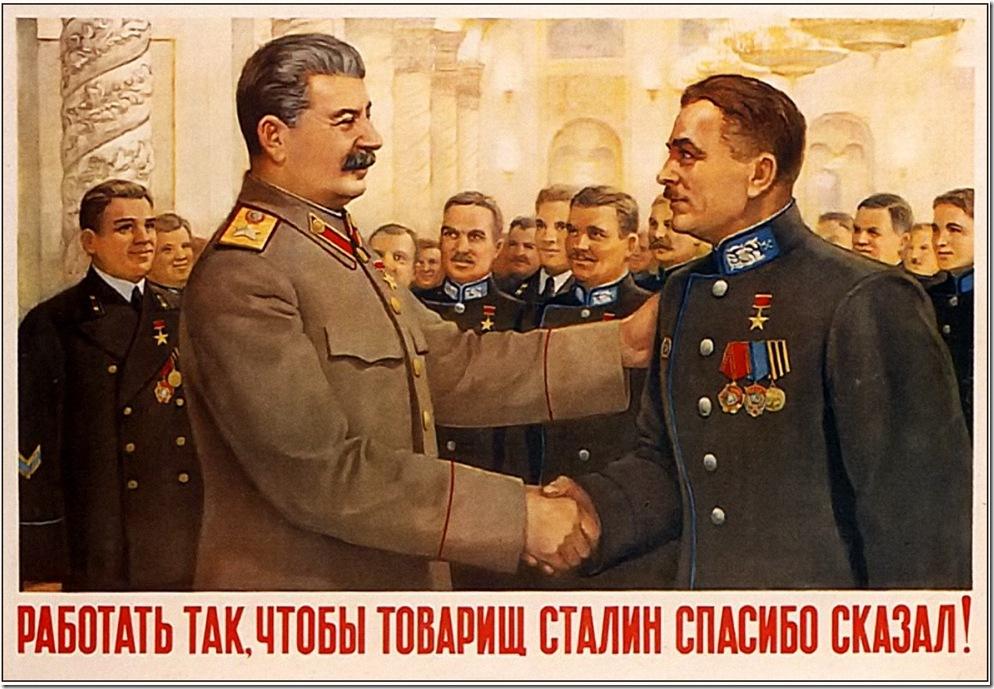 Работа в СССР. Как работал советский народ
