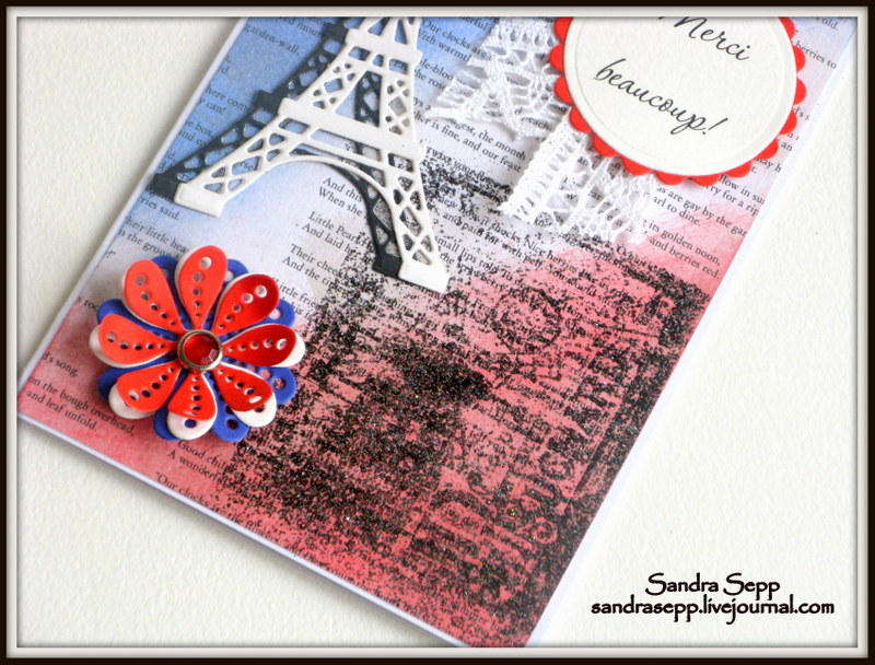 Eiffel tower card 010