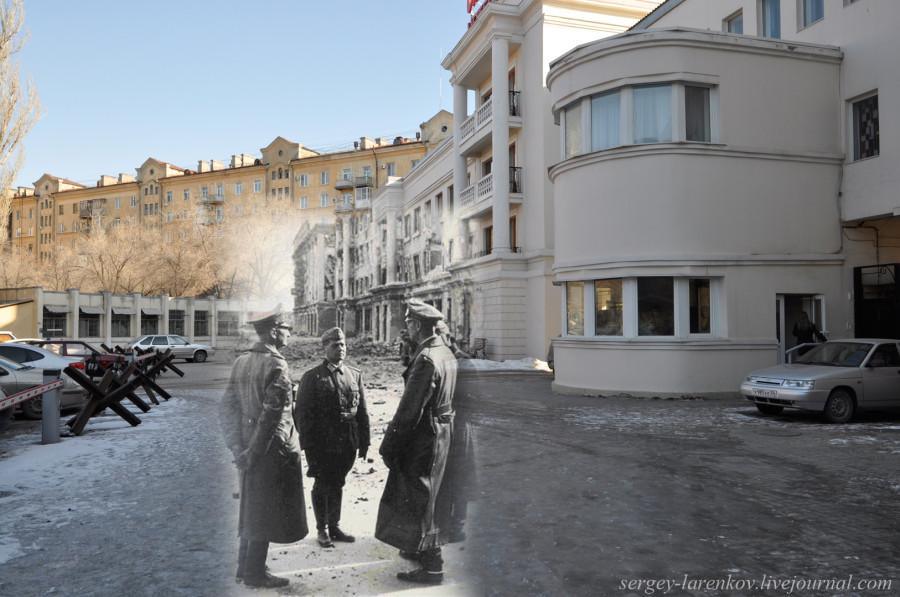 13.Сталинград 1942-Волгоград 2013. Паулюс в ценре Сталинграда
