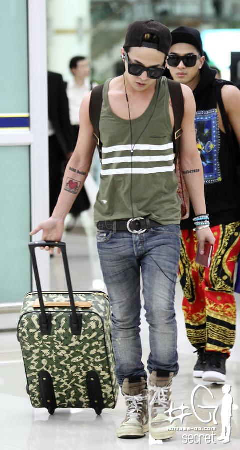 Cute Earphones Wallpaper Korea S Best Airport Fashion Omona They Didn T Endless