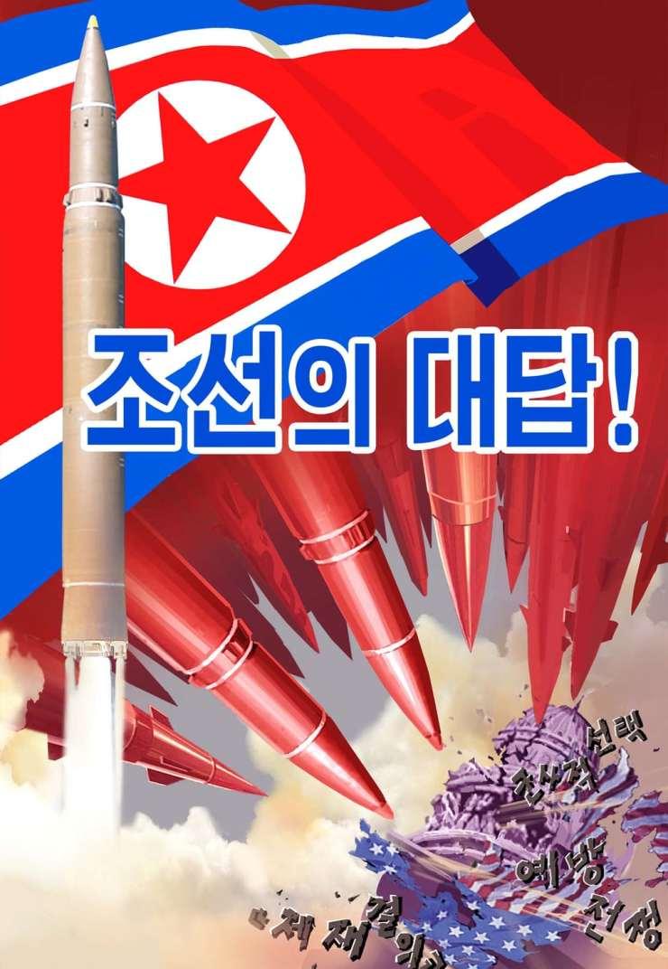 17369523_original Агитационные плакаты Северной Кореи.