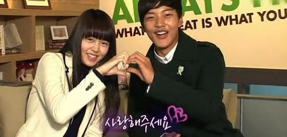 Yeo jin goo and kim so hyun dating websites
