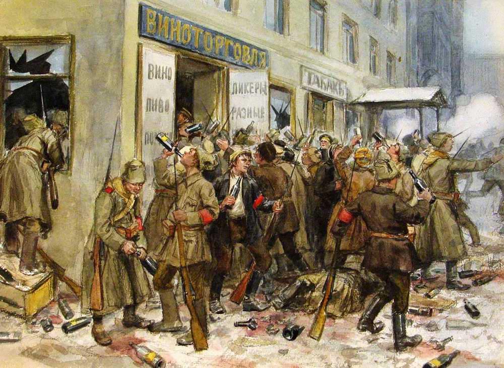 Image result for погром винного магазина 1917