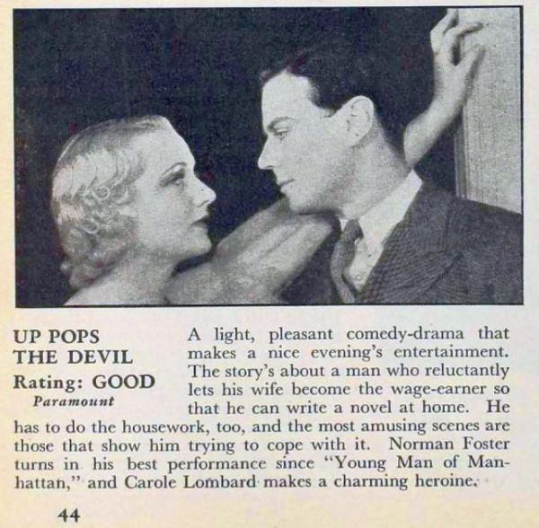 carole lombard silver screen august 1931cb