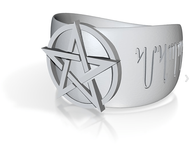 shapeways 3D pentacle screenshot