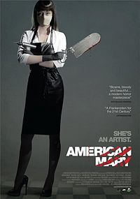 200px-Американская_Мэри