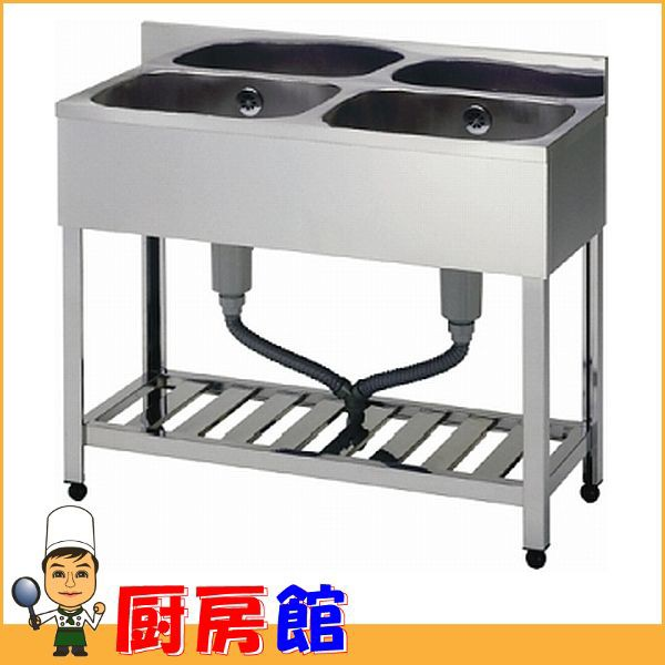 ss kitchen sinks and bathroom キッチン 排水トラップ|洗面台・シンク・流し台 通販・価格 ...