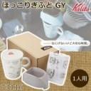 """""""Kalita(カリタ) ほっこりギフト(1人用) GY グレー 73116"""""""