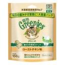 """""""【C】グリニーズ 猫用 ローストチキン味 156g"""""""