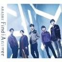 """[CD]/嵐/Find The Answer [通常盤]/JACA-5719"""