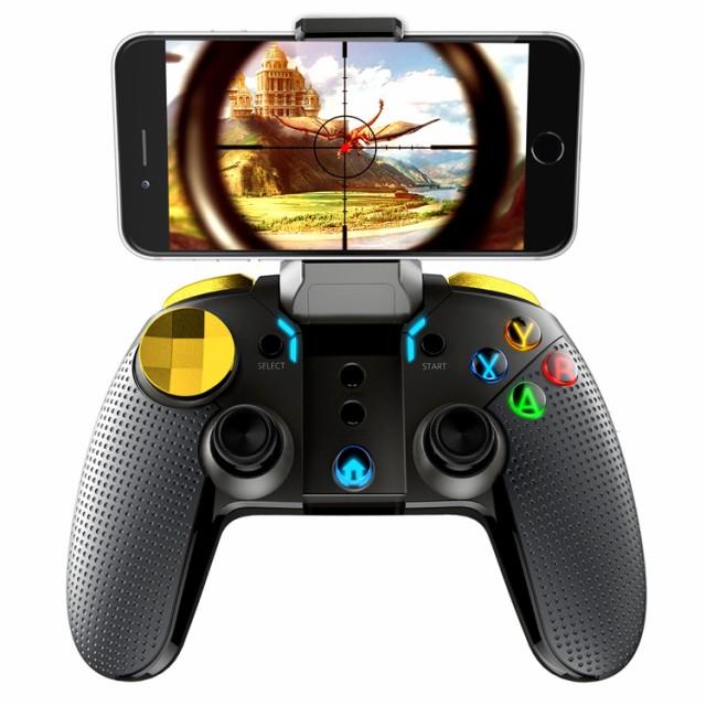 iPega iPhone/Android対応ゲームコントローラー TURBO連射対応PUBG 荒野 ...