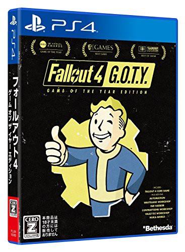通販 Edition Fallout - the 【CEROレーティング「Z」】 Game 4: (未使用品) of Year PS4-disperkim.mukomukokab.go.id