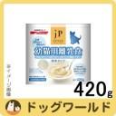 """""""ジェーピースタイル 幼猫用離乳食 420g 【粉末タイプ】"""""""