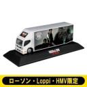 """HiGH&LOW トラックモデルカー(ムゲン) HMV限定 新品"""