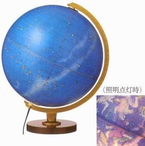 天球儀 インテリアの通販|Wowma!