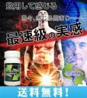 """""""送料無料citrulline convert シトルリンコンバート/サプリメント 男性 健康 メンズサポート"""""""