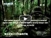 US Mind control weapons in Iraq - China CCTV7 (Eng subtitle)
