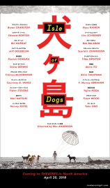 Poster for ISLE OF DOGS.