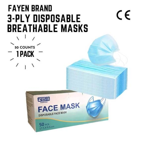 Icare disposable face mask