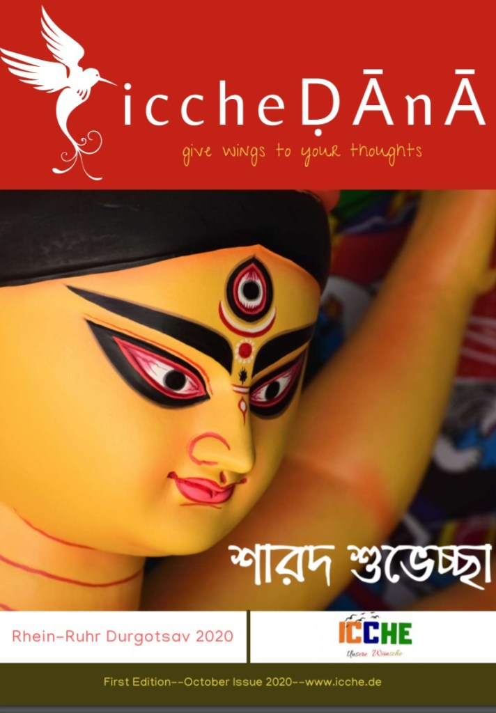 ICCHEDANA Cover Pic