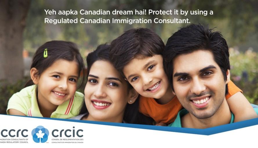 Image of Ad for It's Your Canadian Dream! Protect is by using a Regulated Canadian Immigration Consultant in Hinglish