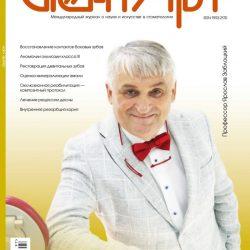 p. 1 2019 04