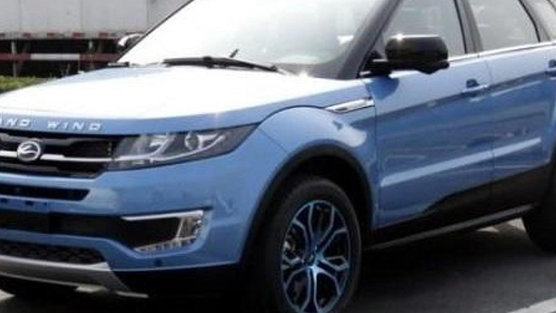 land rover range rover evoque News and Opinion