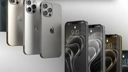 Henüz tanıtılmayan iPhone 13 modellerine zam geldi