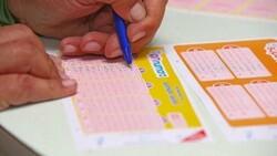 MPİ On Numara çekiliş sonuçları 13 Eylül 2021: On Numara bilet sorgulama