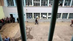Son günler! Açık cezaevi izinleri tekrar uzatıldı mı? Gözler Adalet Bakanlığı'nda...