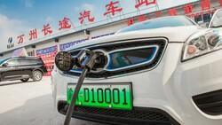 Çinli Jidu Auto, akıllı araçlara 7,7 milyar dolar yatıracak