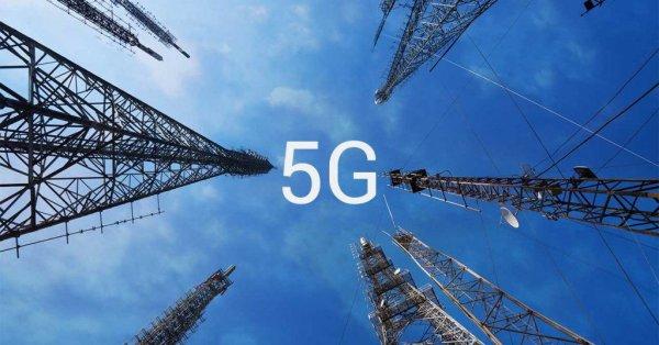5G teknolojisi ile internet hızı 20 katına çıkacak