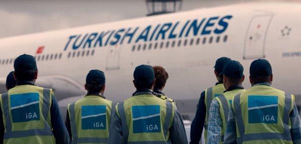İstanbul Yeni Havalimanı'na ulaşım 2 ay yüzde 50 indirimli
