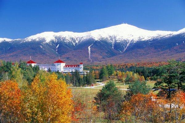 New Hampshire'ı sonbahar karnavalında yakala
