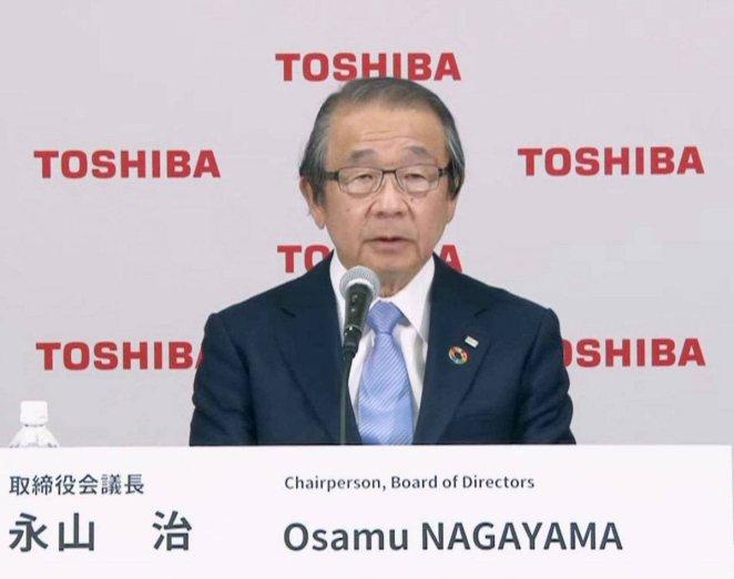 Toshiba Chairman Osamu Nagayama sacked #1