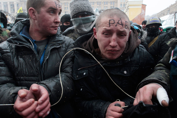 "Caught activists ""Evromaydana"" ""titushki"""