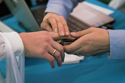Банки начали собирать биометрические данные россиян Перейти в Мою Ленту