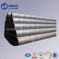SSAW/ERW/LSAW STEEL PIPE